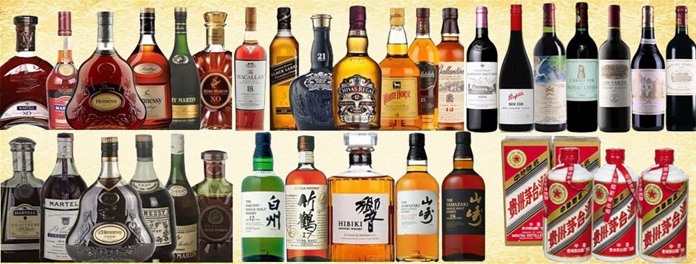 21 18 15 MARTE 12 HIBIKI,liqueur,distilled beverage,bottle,drink,alcoholic beverage