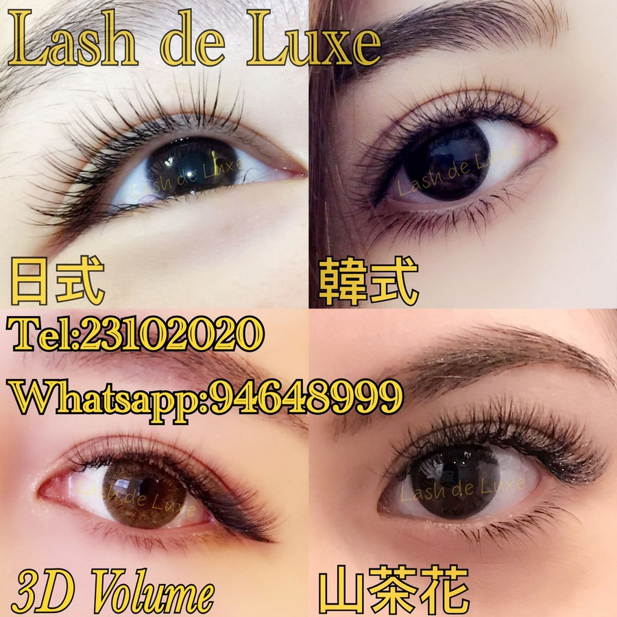 Lash de Luxe 韓式 日式 Tel:23102020 Whatsapp:94648999 3D Volume 山茶花,eyebrow,eyelash,eye,cosmetics,eyelash extensions