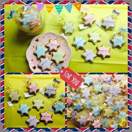 yellow,baking,sweetness,taffy,play
