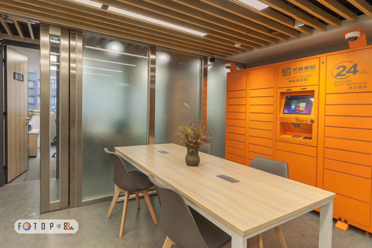 拓業國際 capital.com.hk CAPITAL LOCKER 智能快遞櫃 24 OUR 24HOUR SELF SERVICE 自助服務,interior design,wood,ceiling,real estate,