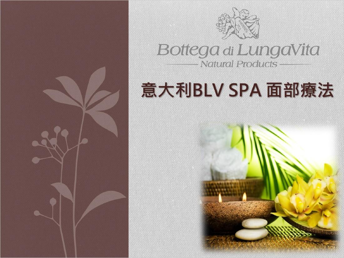 Bottega di LungaVita Natural Products 意大利BLV SPA面部療法,text