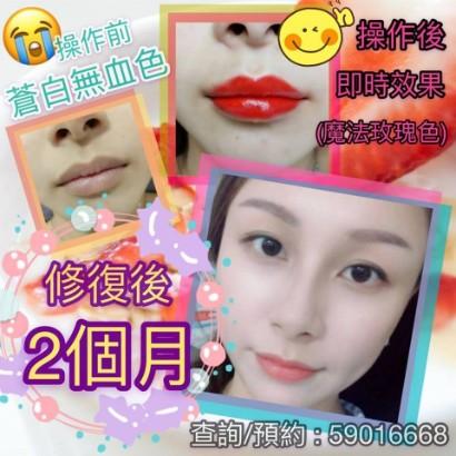 操作前 蒼白無血色 操作後,eyebrow,face,cheek,lip,skin