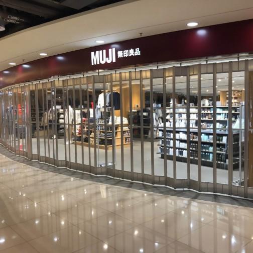 無印良品,Building,Shopping mall,Retail,Outlet store,Architecture