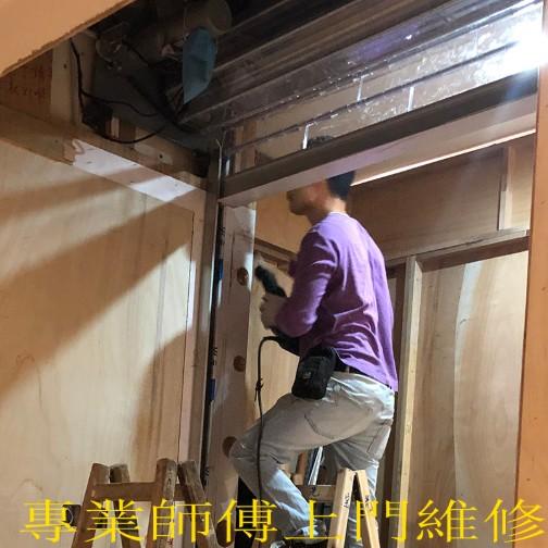專業師傅上門維修,Wall,Ceiling,Room,Plaster,Wood