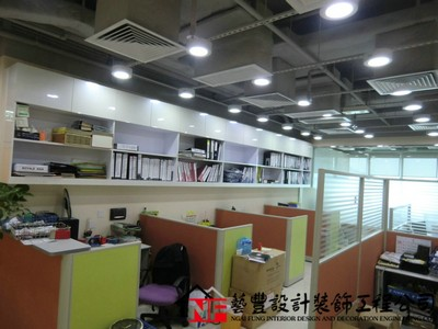 Building,Office,Property,Ceiling,Interior design