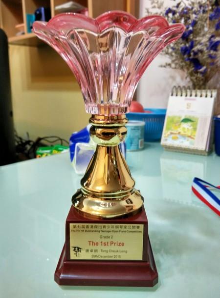 第七屆香港傑出青少TEng琴家公間賽 Grade 2 The 1st Prize 25th December 2015,trophy
