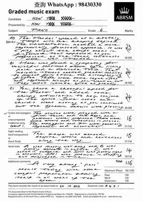 查詢WhatsApp : 98430330 Graded music exam ABRSM Subiect Tetal 16,text,font,line,black and white,paper