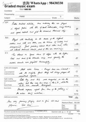 Graded music exam 查詢whatsApp : 98430330 Presened by Subject CI 17,text,font,music,handwriting,black and white