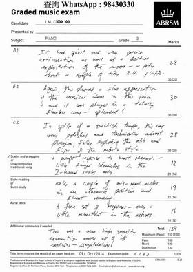 査詢WhatsApp : 98430330 Graded music exam ABRSM M2 52 in,text,music,font,black and white,line