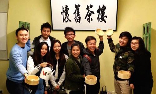 懷舊茶樓,social group,