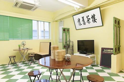 懷舊茶樓 今日精選,property,room,interior design,living room,table